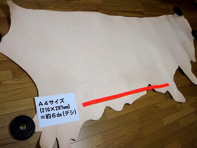 牛 革 ヌメ クラフト 定番